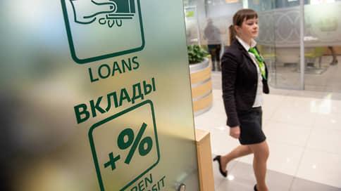 Депозитные альтернативы  / Финансы