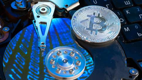 Актив под особым наблюдением  / Криптовалюта