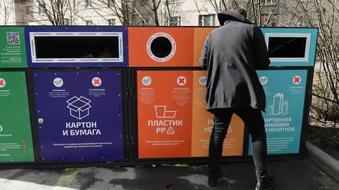 Разобрать мусор на составляющие  / Утилизация