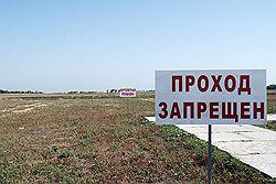 Казино и игровые автоматы на 13.05.09 арчи баррел дело n2.казино golden palace прохождение
