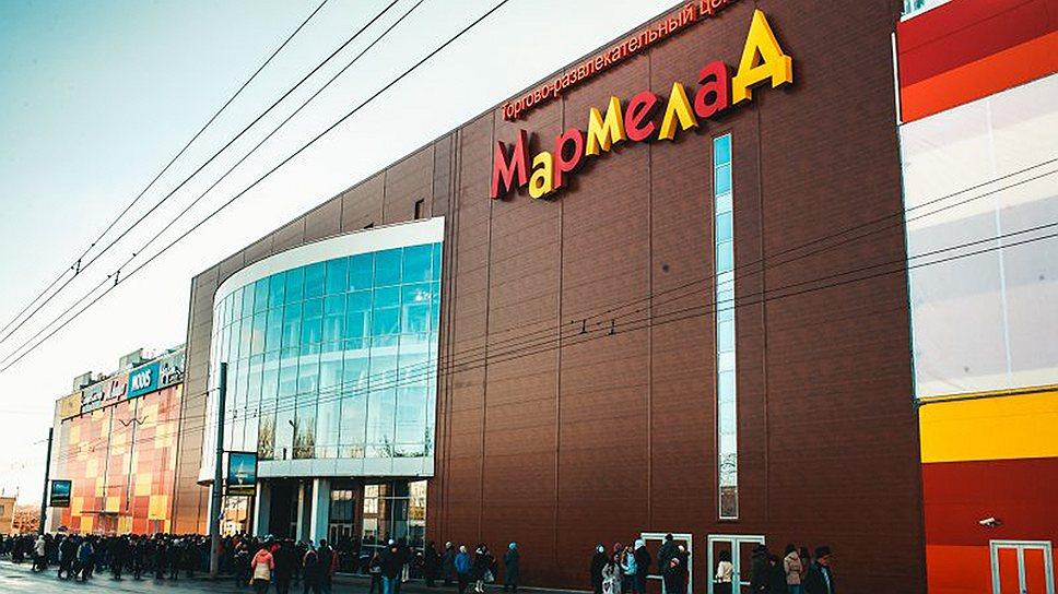 ТРЦ Мармелад Таганрог