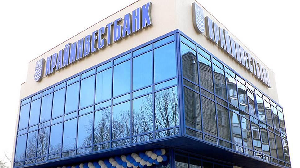 В скором времени название «Крайинвестбанк» может зазвучать и на украинском языке.