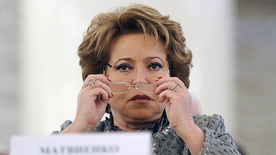 То, что происходило в Кавминводах с землей, по мнению Валентины Матвиенко, требует специального рассмотрения правоохранительных органов