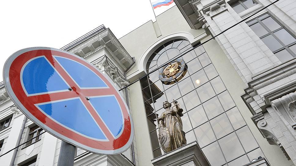 Дело бывшего директора МП «Жилкомхоз» Красногвардейского района Адыгеи дошло до Верховного суда РФ