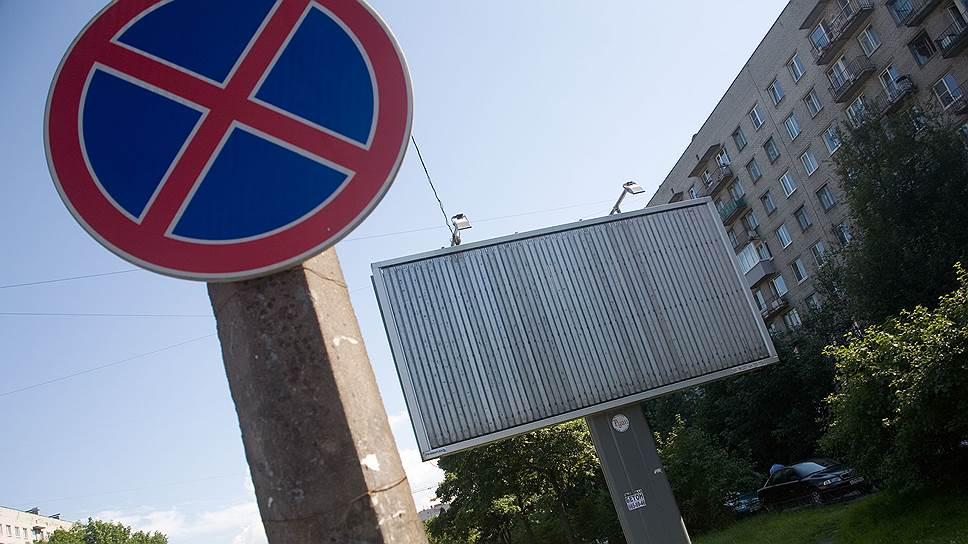 Билборды впишут в рамки / В Ростове разрабатывается единая концепция размещения рекламных носителей