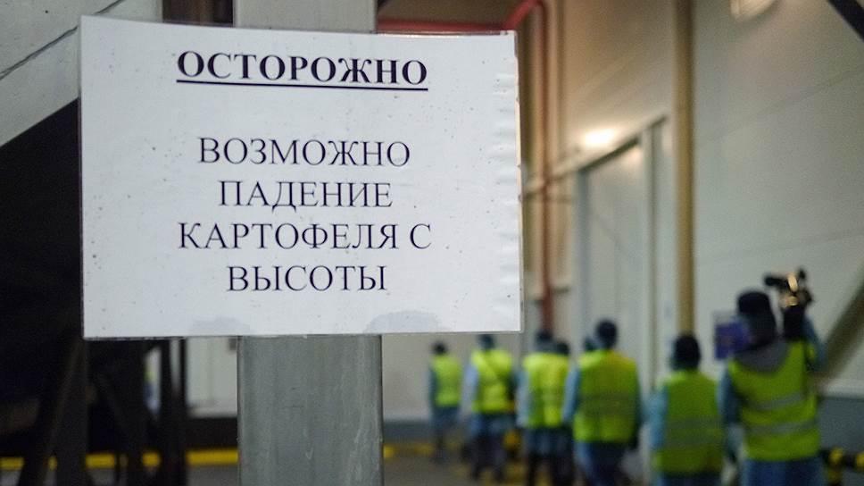 Агрокомплекс «Прикубанский» не удержался в числе ведущих сельхозпроизводителей Кубани.