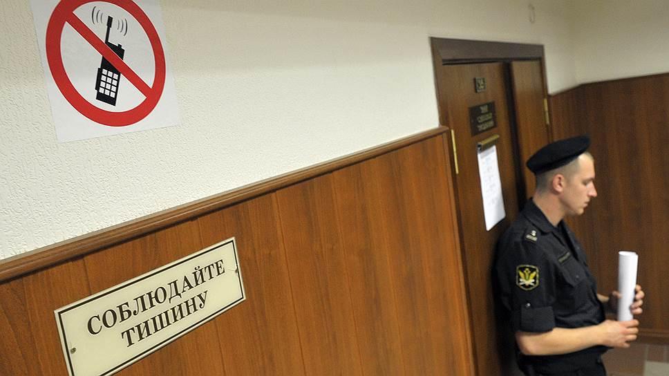 Кубанская сепаратистка дошла до главы государства / Дарью Полюдову обвиняют в оскорблении президента