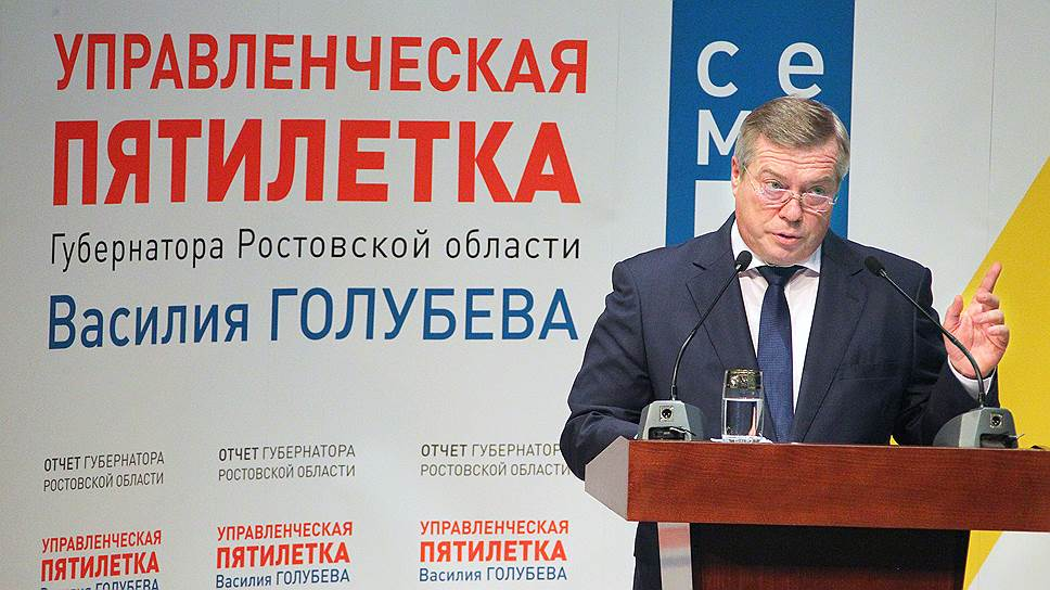 Все семь «И» губернатора / Василий Голубев отчитался о работе за пять лет