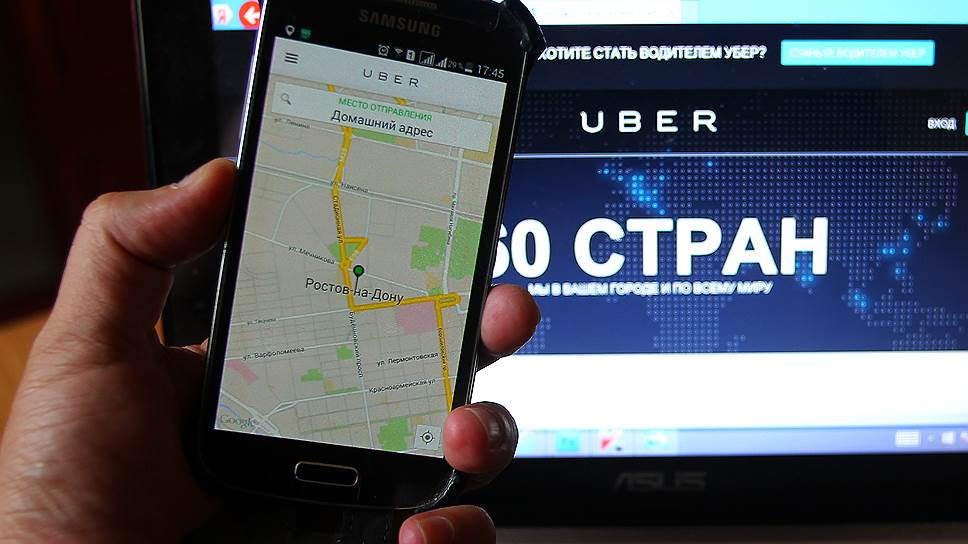 Uber вписал Ростов в маршрут / Международный сервис по вызову частных водителей планирует запуск в городе