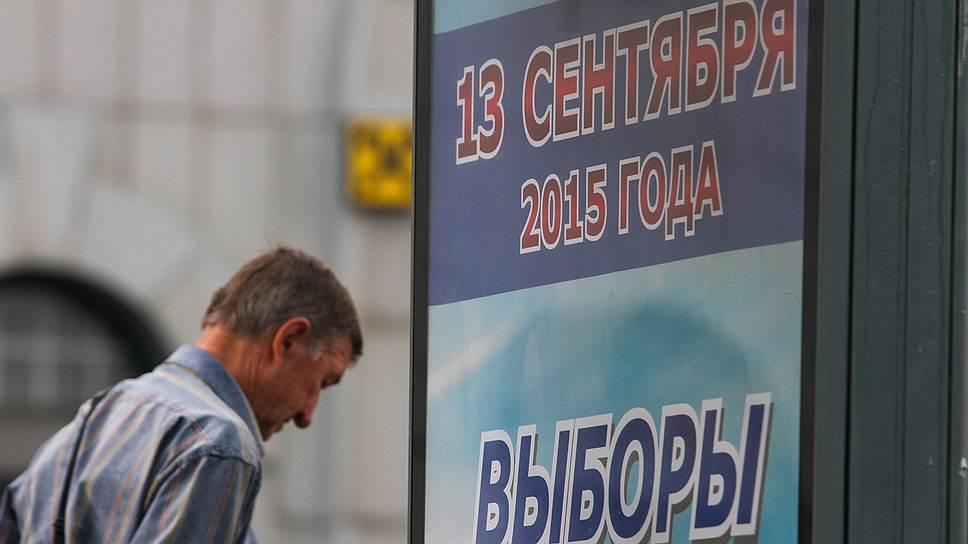 Кто бы сомневался / Губернаторами Дона и Кубани избраны действующие руководители регионов