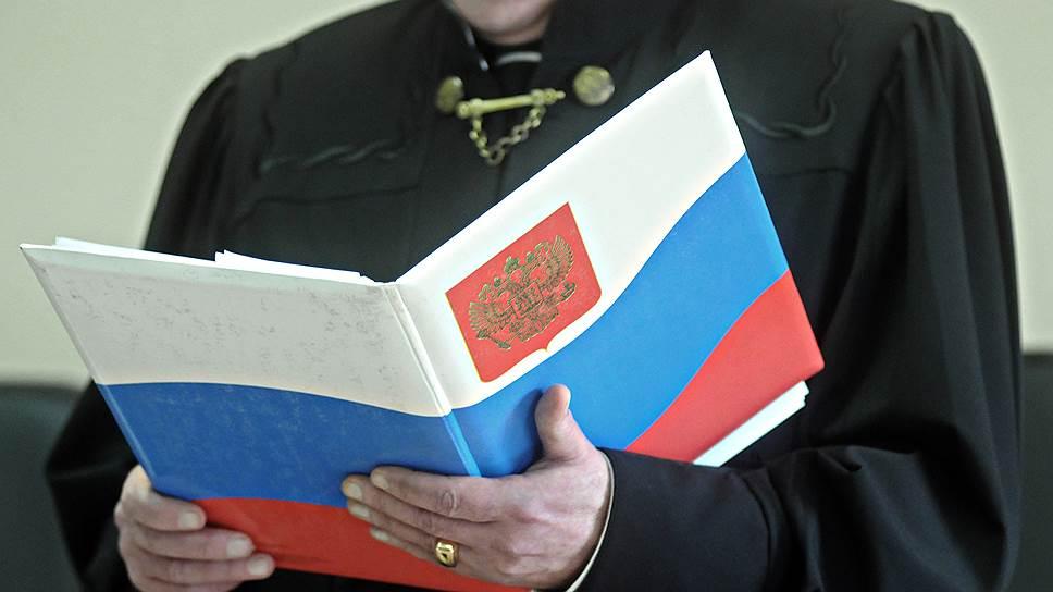 Ставропольским студентам зачли вербовку / За содействие ИГИЛ они получили от пяти до семи лет лишения свободы