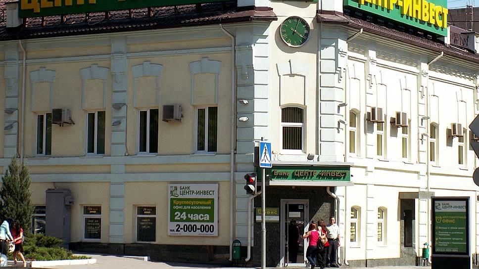 Центр инвест официальный сайт кредиты
