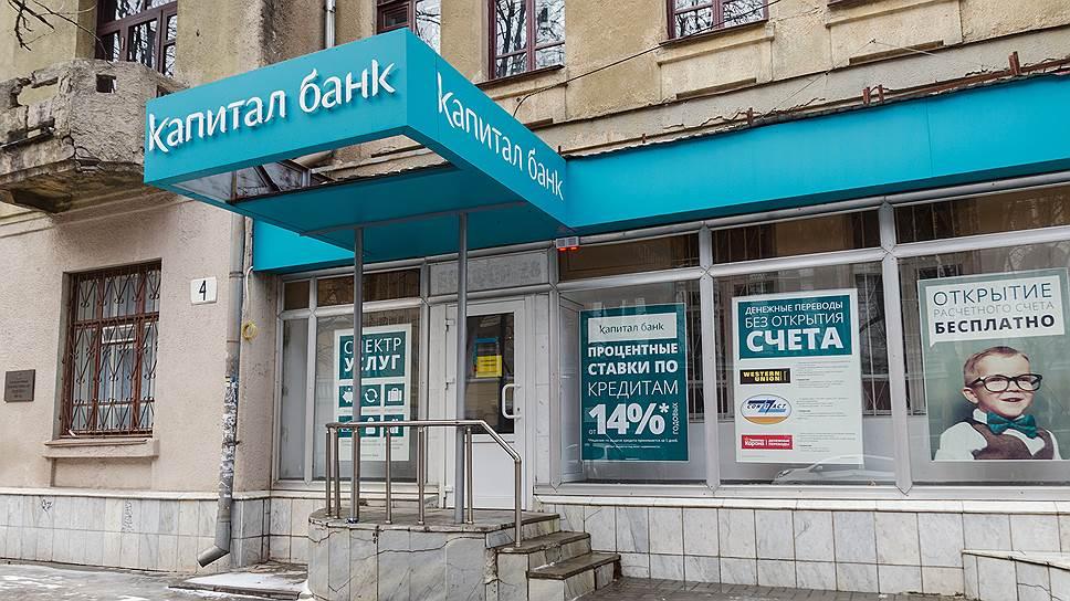 Почему конкурсный управляющий Капиталбанка подал иск к Антону Станиславову