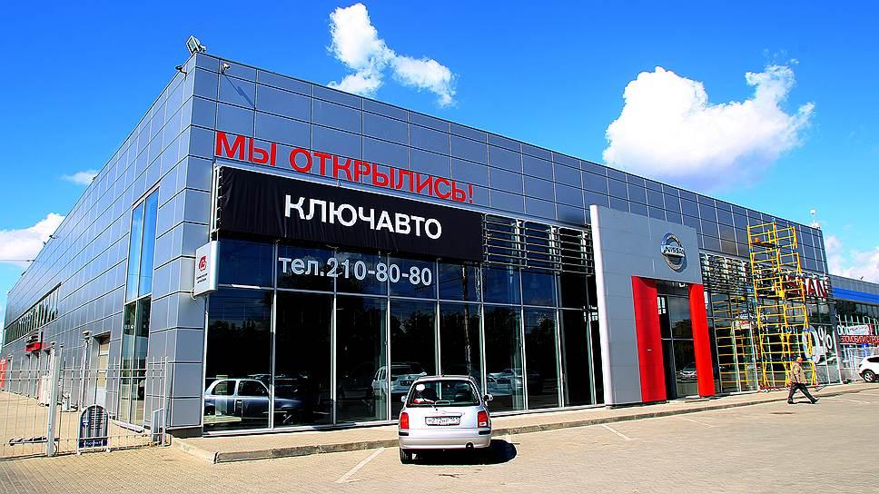 Как «Ключавто» перезапустил дилерский центр Nissan