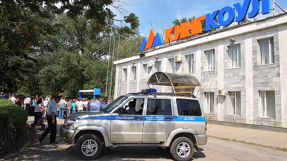 С шахтерами «Кингкоула» расплатятся конкурсной массой / «РКР» выкупит права требования «Рост Банка» к обанкротившемуся предприятию