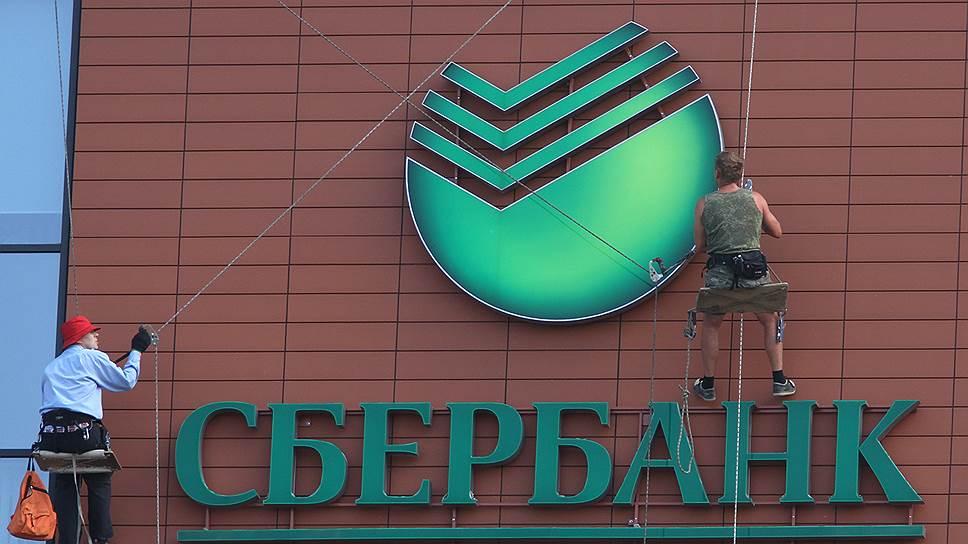 РУК прочь / Сбербанк переуступил право требования 3,35 млрд рублей к угольной компании