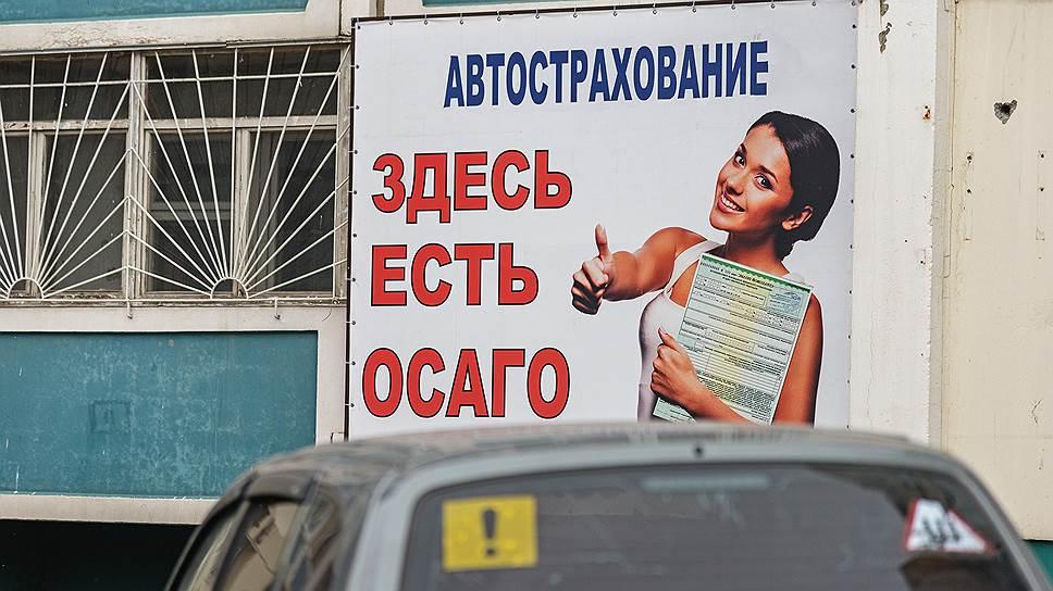 «Автогражданка» уходит в сеть / Кубанцы активнее других жителей России заключают договоры ОСАГО онлайн