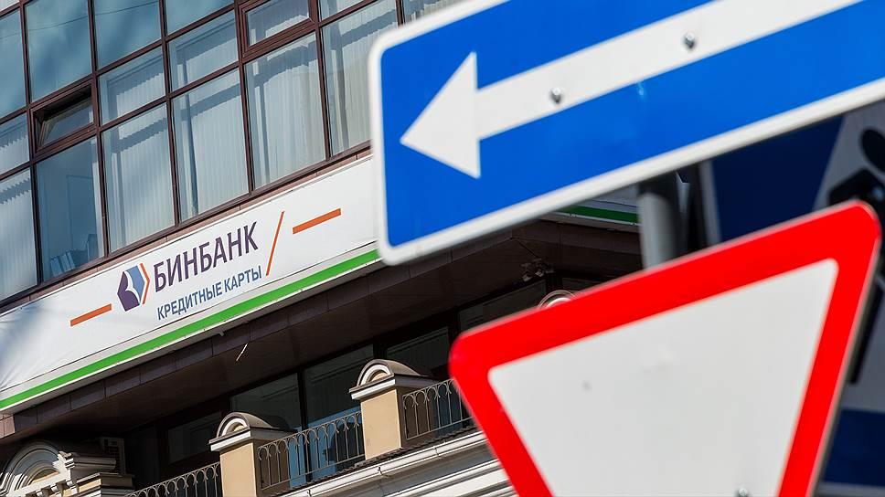 Бинбанк продает три дилерских центра ставропольской сети автосалонов