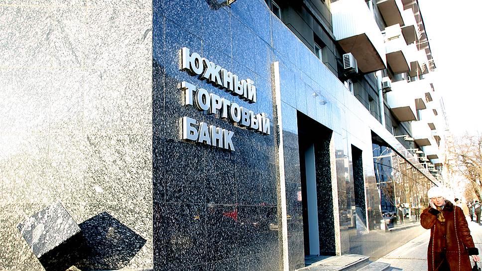 По мнению следствия, Андрей Струков внес весомый вклад в уголовное дело о банкротстве ЮТБ