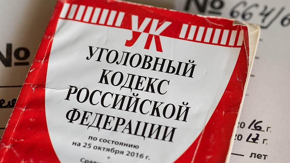 Участники чата «Революция 5/11/17 Ростов-на-Дону» опасаются уголовного преследования