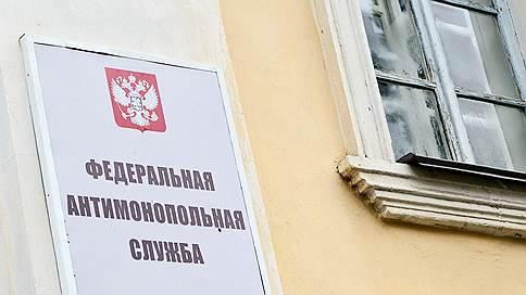 ФАС не понравилось благоустройство Ростова // Властям города пришлось отменить конкурс на контракт стоимостью 1 млрд рублей