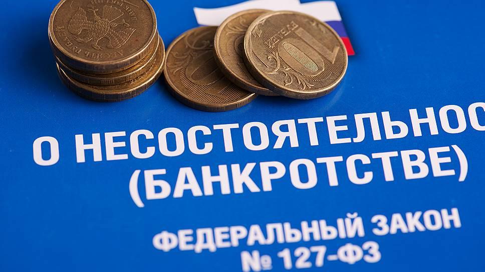 Проект повышенного иска / Тамбовская компания намерена потребовать банкротства «Донбиотеха»