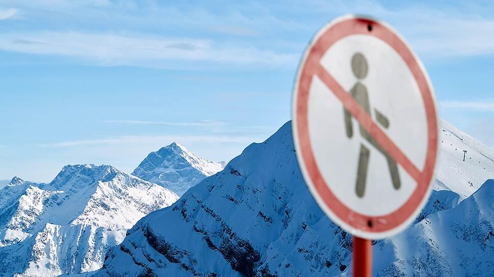 «Собер-Баш» смазал лыжи / Проект горно-туристического комплекса закрыт из-за отсутствия финансирования