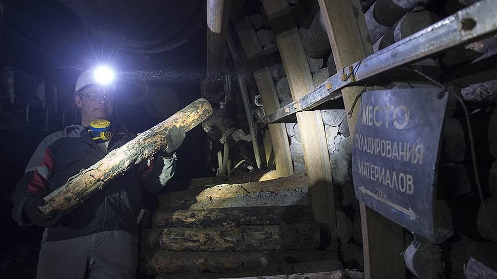 «Донметуголь» собирается восстановить три шахты в Ростовской области