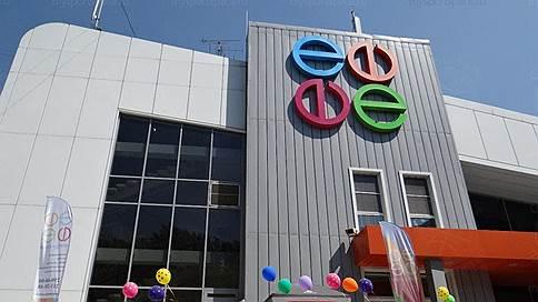 «Русский национальный банк» пересчитывают в лотах // Принадлежащий РНБ  Energy Plaza выставят на продажу за 130 млн рублей