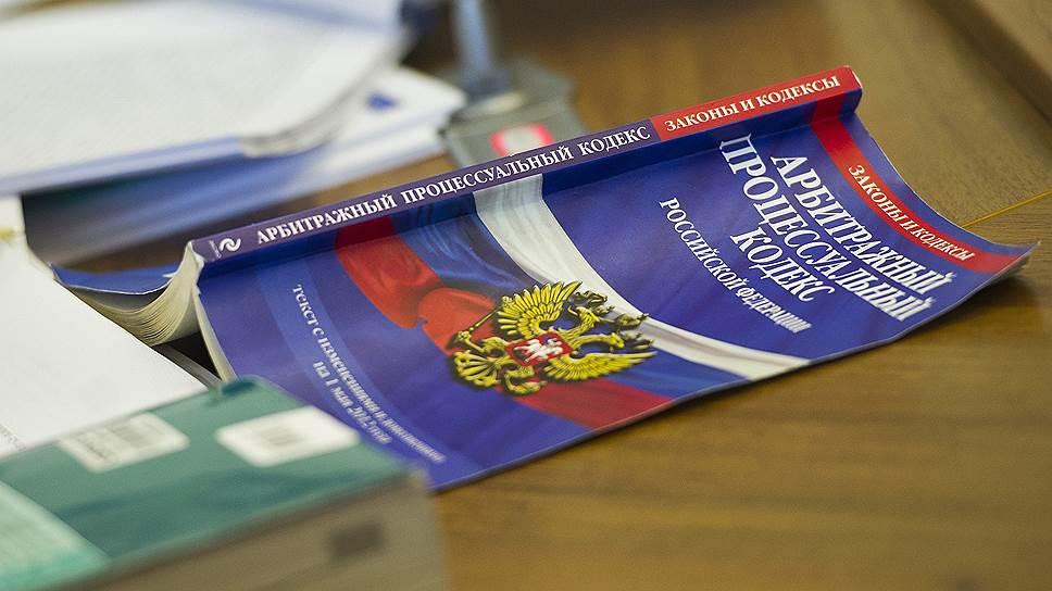«Инвест» вернулся за займами / В реестр требований фабрики «Мишкино» включился новый кредитор