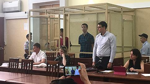 Беседы в чате довели до суда // В Ростове началось судебное следствие о «ростовской Telegram-революции»