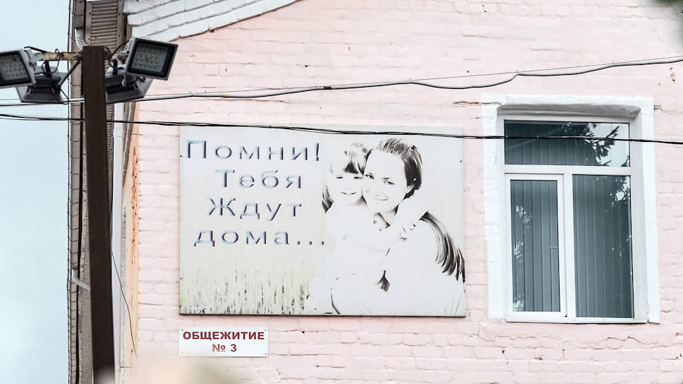 Экс-чиновника прописали в колонии / Вступил в силу приговор экс-главе управления благоустройства и лесного хозяйства Ростова