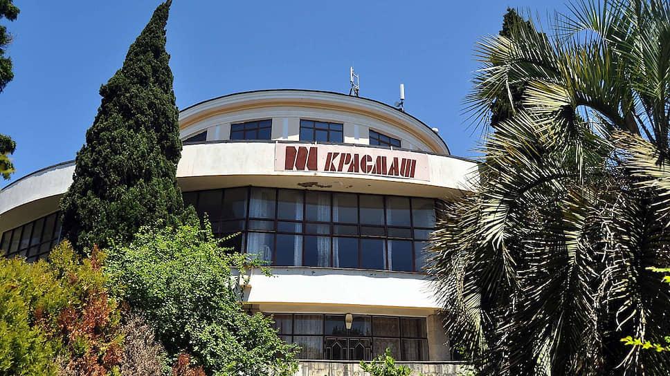Апарт, еще апарт / Сочинский санаторий «Красмашевский» реконструируют в пятизвездочный комплекс