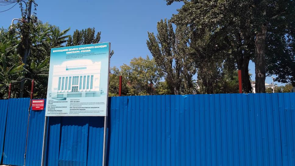 Парк культуры без отдыха / На месте ростовского кинотеатра «Россия» могут построить гостиницу