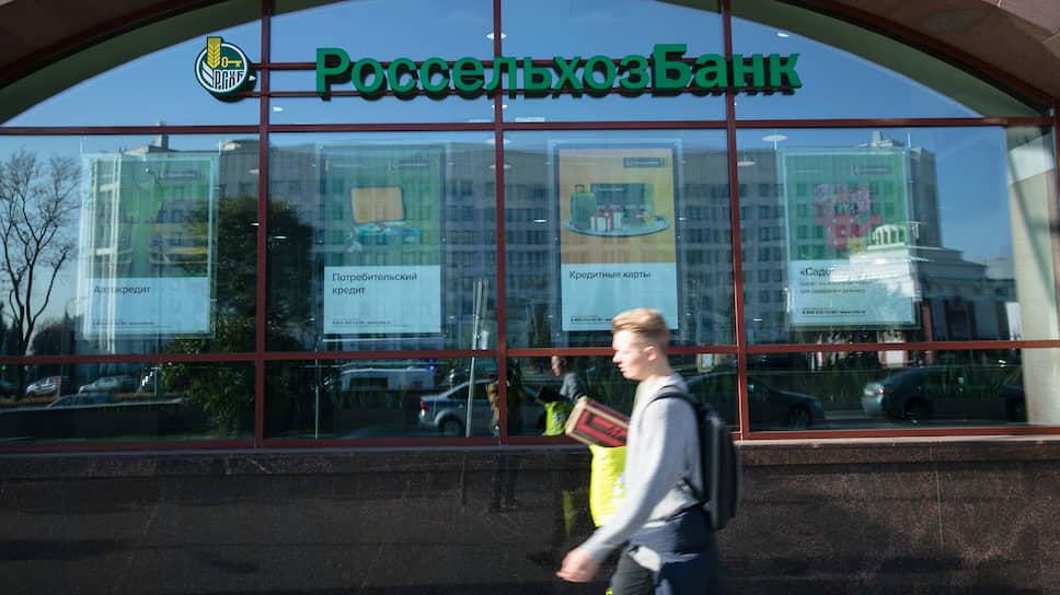 Россельхозбанк спросил с должника за конфеты / Топ-менеджеры холдинга «Омни» обвиняются в крупном хищении