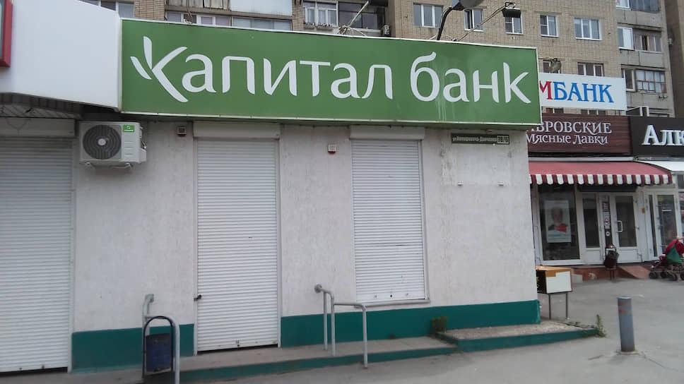 Кредитную политику пересчитали в годы / Прокурор запросил девять лет для экс-руководителя Капиталбанка