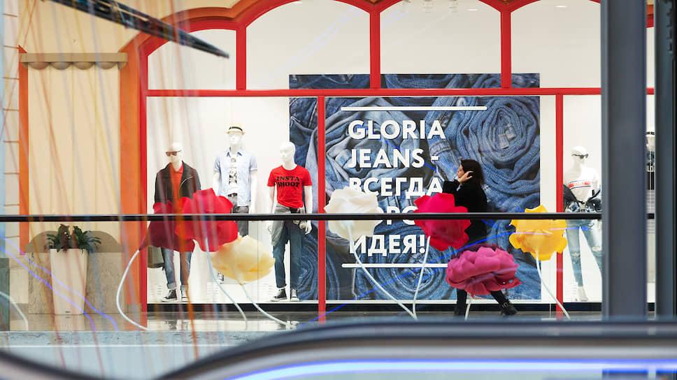 Gloria Jeans сменила главного / Новый гендиректор сети проработал меньше года