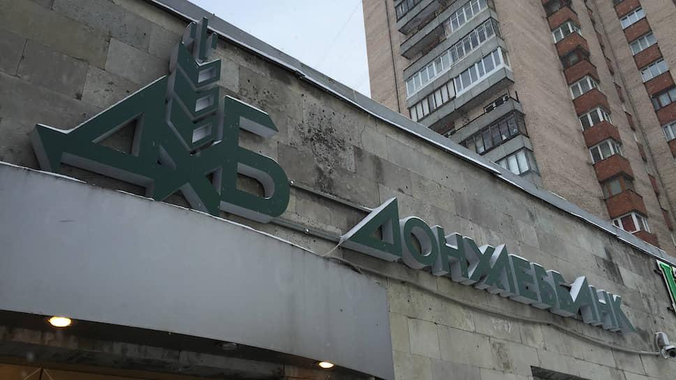 За ростовским банкиром побегали в Питере / Предправления Донхлеббанка арестован за хищения