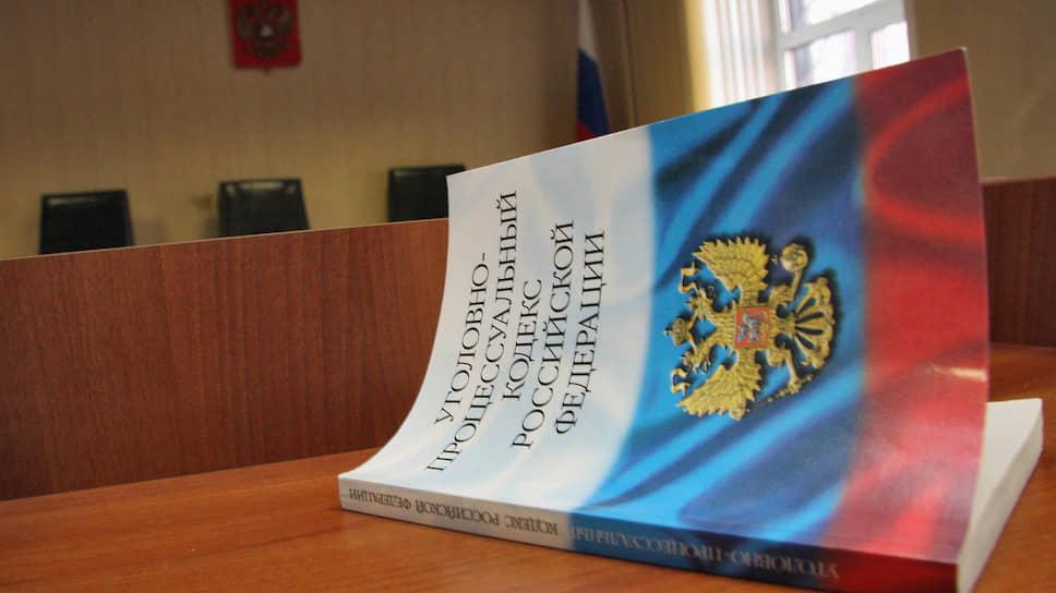 Взяли на конфеты / Руководителей «Омни-Юг» обвиняют в хищении 860 млн рублей кредитных средств