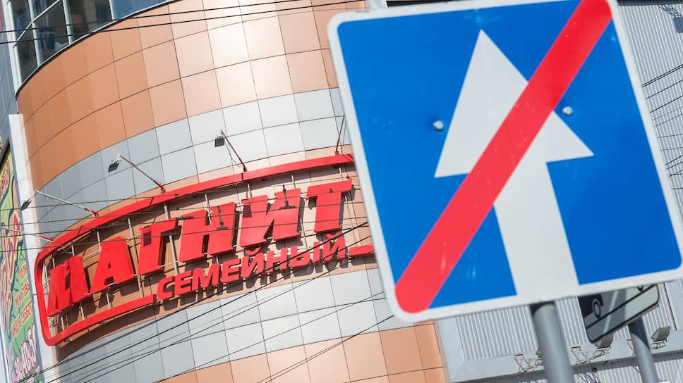 «Магнит» заплатил за рост / Ритейлер снизил чистую прибыль за 2019 год на 49%