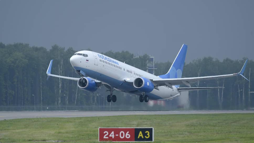 «Победа» черноморских курортов / Лоукостер отказывается от полетов в Геную, Бари, Палермо и Даламан