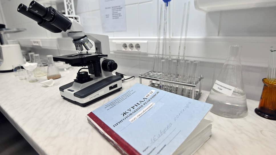 «Ростовский референтный центр Россельхознадзора» рассмотрел в кубанской молокопродукции запрещенный фермент
