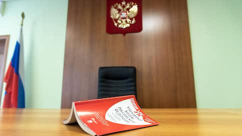 Следователь не сошел за мошенника  / Краснодарский полицейский осужден на длительный срок за взятки