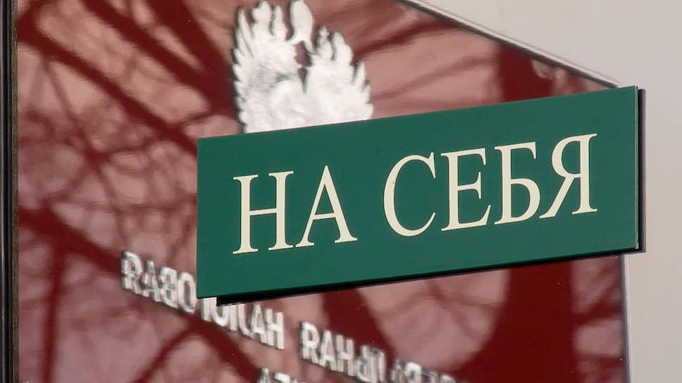Прокурор перешел к наличности / Ростовских экс-налоговиков обязали вернуть в бюджет 21,3 млн рублей
