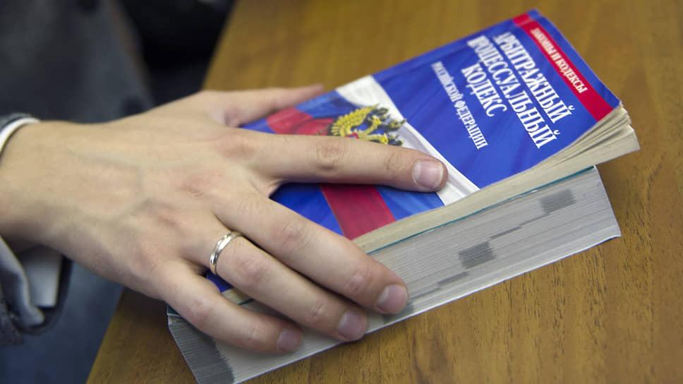 «Основу» подвели под банкротство / Связанный с бизнесом Ткачевых зернотрейдер повторно признан несостоятельным