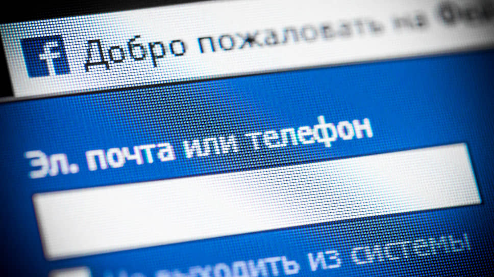 Блого дело / В Краснодаре начался уголовный процесс о недостоверной публикации во время карантина