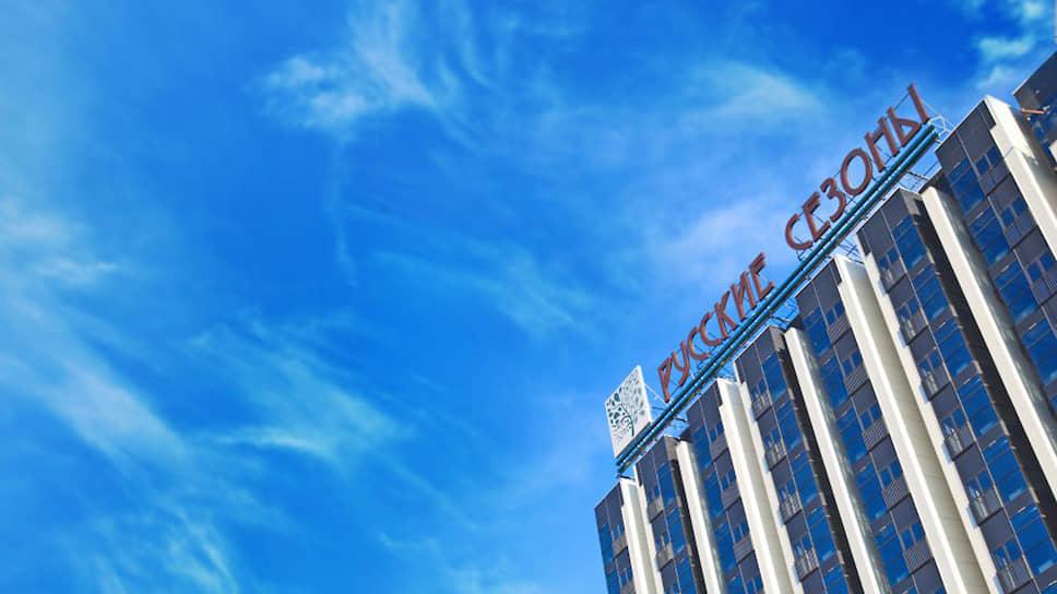 ВЭБ.РФ завершил «Русские сезоны» / Отель выкупил бывший топ-менеджер «Газпрома»