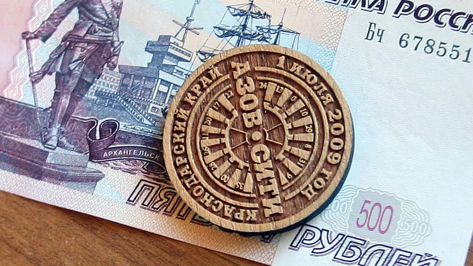АРКК сошло на нет / Оператор «Азов-Сити» и ЖК «Народный» признан банкротом
