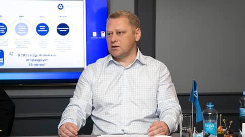 «Цель — развитие неатомного направления к 2030 году» // Гендиректор АО «АЭМ-технологии» Игорь Котов — о перспективах атомного машиностроения, валютных контрактах и цифровизации «Атоммаша»