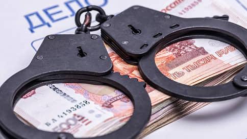 Недовольными остались все // Осужденный и потерпевшие по делу о хищении средств вкладчиков фирмы «Финансовый клуб плюс» обжаловали приговор